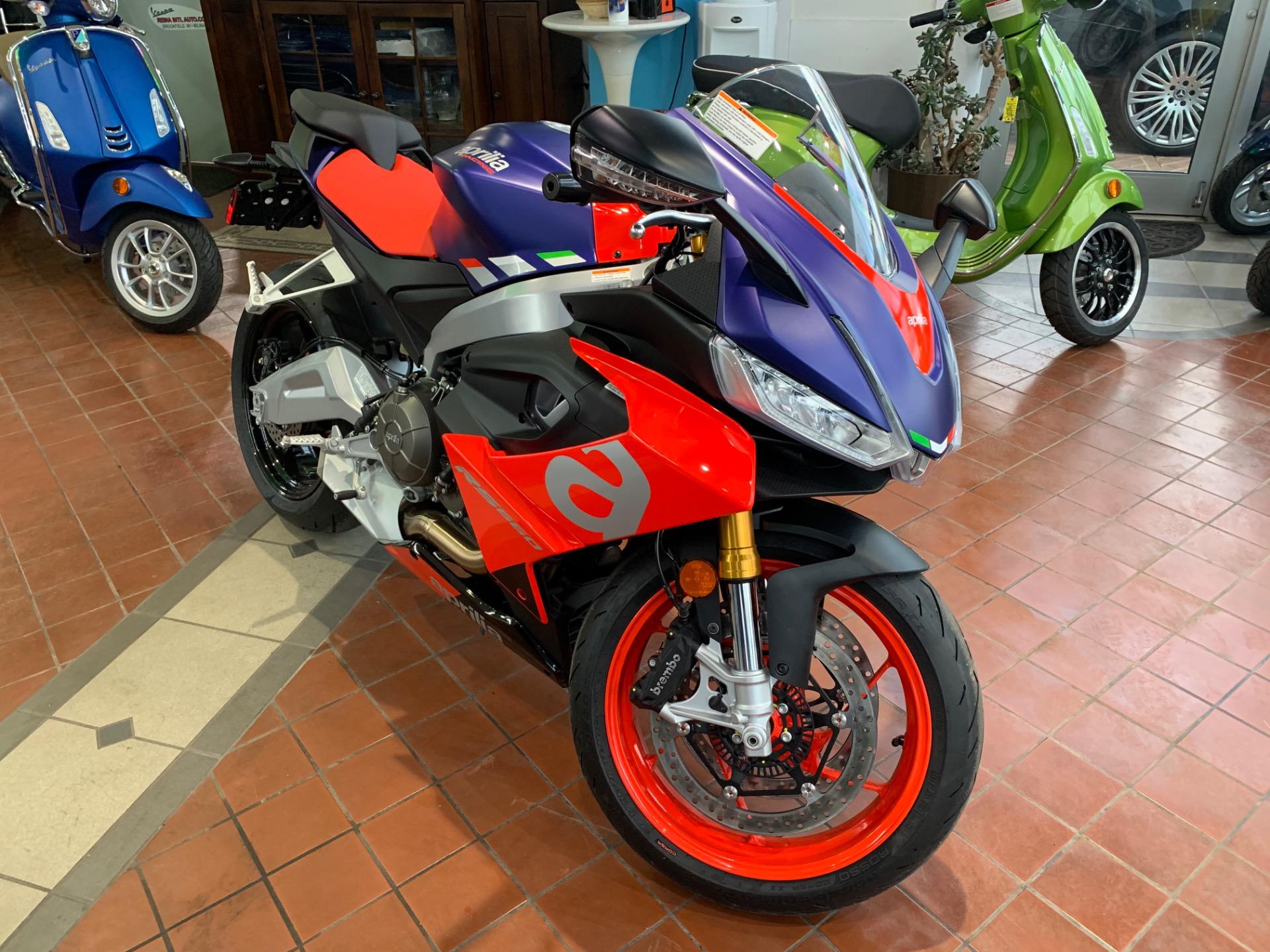 New-2021-Aprilia-RS660