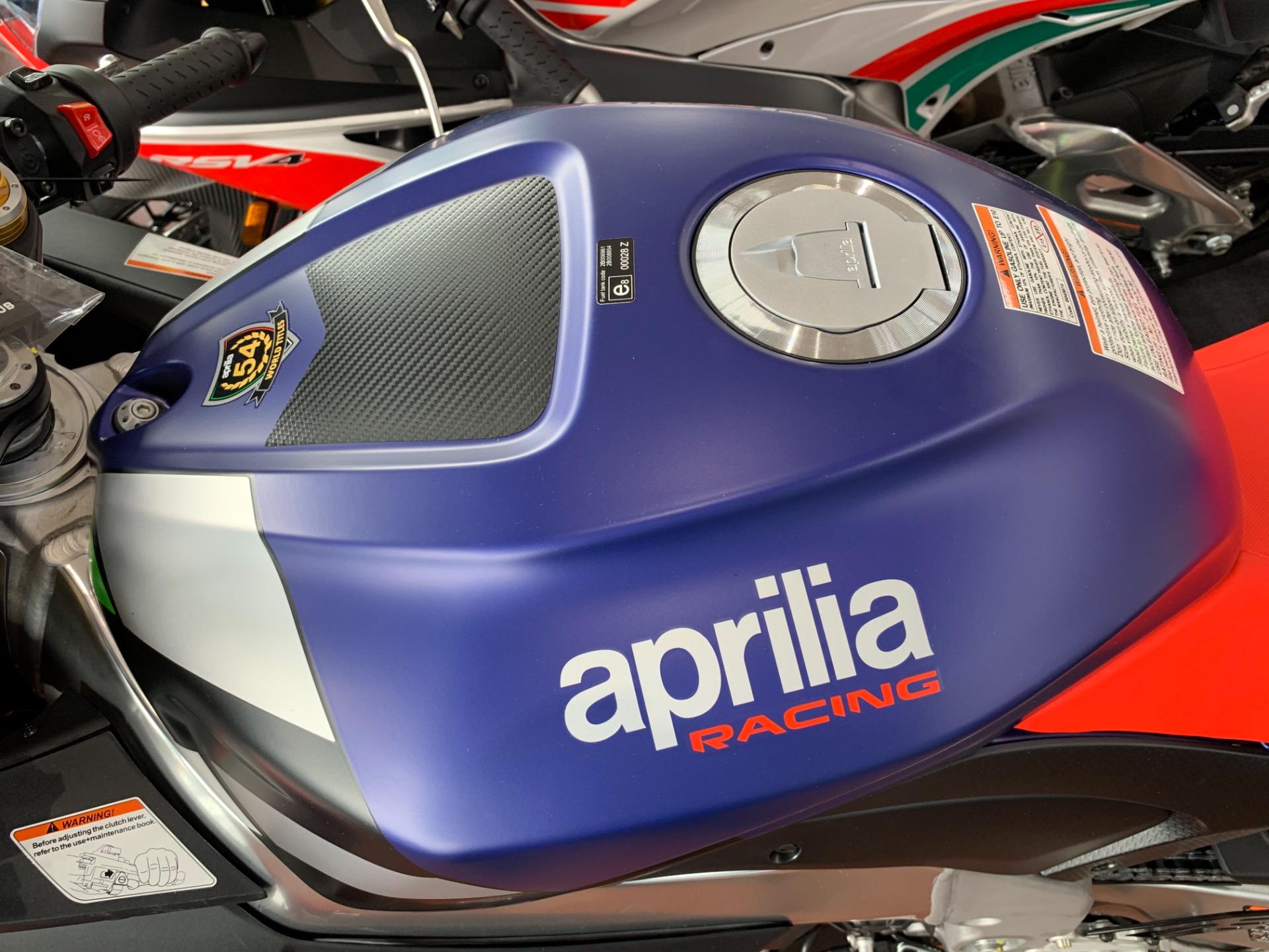 New-2021-Aprilia-RSV4-FACTORY-1100